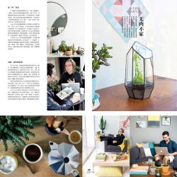 Urban Jungle Bloggers in LOHAS magazine China